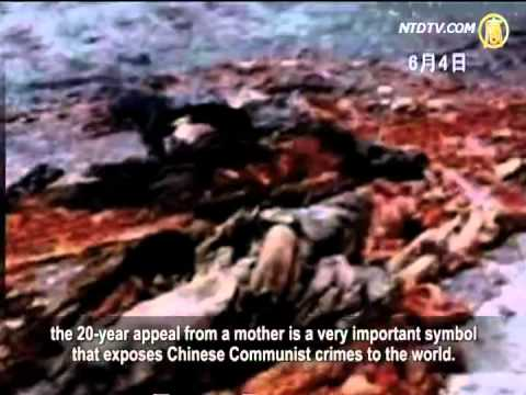 Tiananmen Victims' Families Rejected