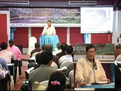 Rev.Dr.Tin Maung Tun Bangkok News,