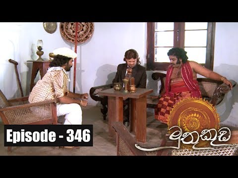 Muthu Kuda | Episode 346 04th June 2018