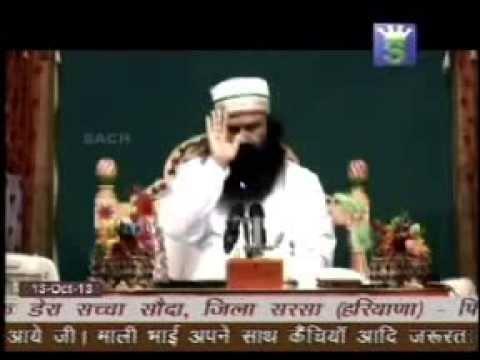 Dera Sacha Sauda Sirsa Listen Bhajans (saint Gurmeet Ram Rahim Singh Ji Insan) video