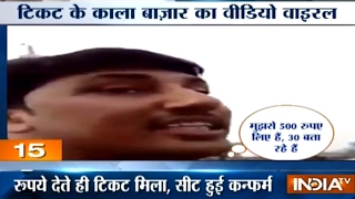 T 20 News   8th February, 2017 ( Part 2 ) - India TV
