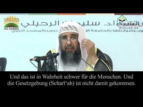 Schaykh Sulaymān - Welche Krankheit erlaubt es, das Fasten zu brechen ?