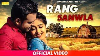 Rang Sanwla | Parvesh Chhoker,Ajay Singh , Mona Kasyap | New Haryanvi Song 2018