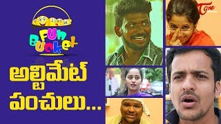 BEST OF FUN BUCKET | Funny Compilation Vol 9 | Back to Back Comedy | TeluguOne