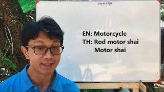 Basic Thai vocabularies for travel part 2 (Bus station/train/car for rent/mountain)