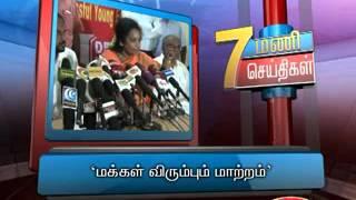 28TH OCT 7PM MANI NEWS