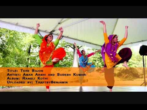 Tere Bajon by Amar Arshi and Sudesh Kumari