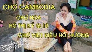 Việt Hương - Ăn Vặt Chợ Hoa Hồ Thị Kỷ Q.10 Cùng Việt Hương