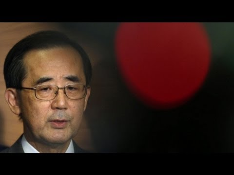 Bank of Japan head to quit early