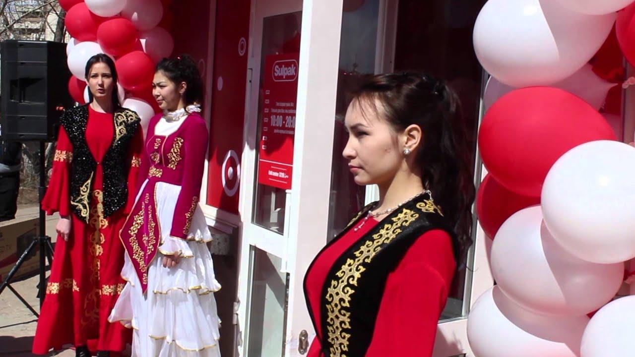 Магазин Дефиле Купальники