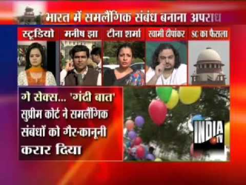 Big Fight: Should India Legalize Same-sex Marriages? Part 1 video