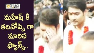 Mahesh Babu Mind Blowing Craze @Vijayawada Kanaka Durga Temple