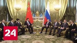Владимир Путин и Си Цзиньпин провели переговоры в узком составе