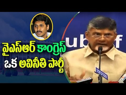 CM Chandrababu speaks to Media over No Confidence Motion in Parliament | Part 2