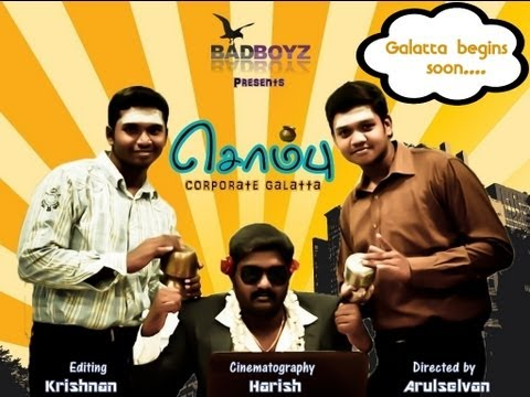 Sombu - Tamil Comedy Short Film by Bad Boyz