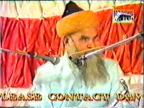 Shaykh Ul Islam Madani Miya  Godra, India (1999) Awliya Allah Part 3 video