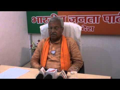 Rashtriya Janhit News _BJP-Dinesh Kumar