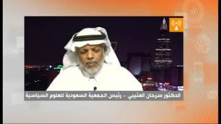 برنامج #نقطة_حوار: #اليمن، هل تحقق عملية #عاصفة_الحزم اهدافها؟
