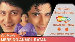 Mere Do Anmol Ratan (HD) (1998) Hindi Full Movie | Arshad Warsi | Reema Lagoo | Namrata Shirodkar