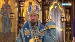 Глава Белорусской православной церкви посетил Гродно