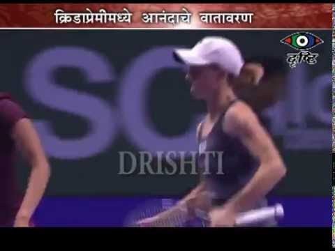 Navi mumbai news - sania mirza & cara black win WTA finala in singapore