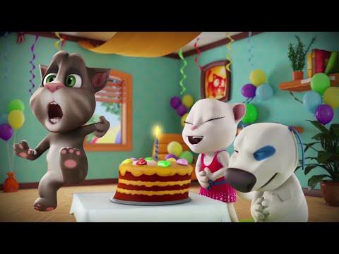 Минимульты Говорящий Том, 44 серия - Суперторт на день рождения!