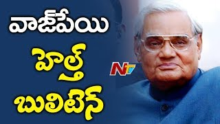 Atal Bihari Vajpayee Health Stays Critical | AIIMS To Release Health Report At 10am | NTV