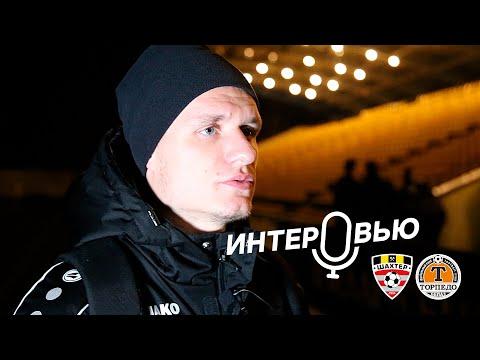 Комментарий Николы Антича после матча с «Торпедо-БелАЗ»
