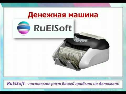 Бесплатная Школа RuElSoft  Cекреты Интернет Бизнеса