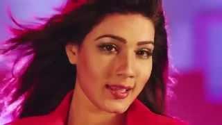 Ki Jadu Koriya (কি জাদু করিয়া) | Dobir Shaheber Songshar | Bangla Movie 2014