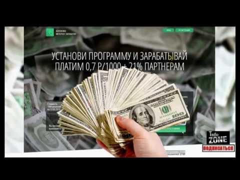 Как заработать денег в интернете подростку