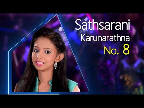 Dream Star Season 7 | Final 30 ( 03rd Group) Sathsarani Karunarathne ( 05 - 07 - 2017)