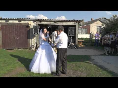 Песня невесты для папы mp4
