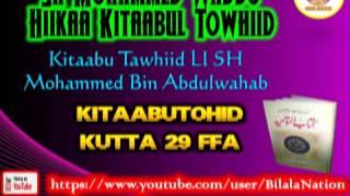 29 Sh Mohammed Waddo Hiikaa Kitaabul Towhiid  Kutta 29