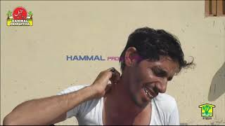 Kasaneen e Dishtar | Balochi Movie 2019 | Washmallay Production