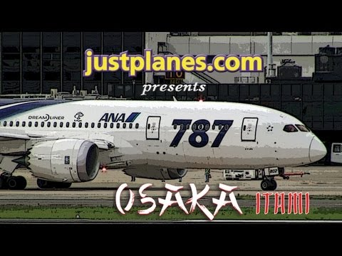 World Airports: OSAKA Itami