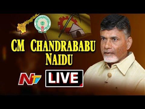Chandrababu LIVE   Chandrababu attends Christmas Celebrations   Guntur   NTV LIVE