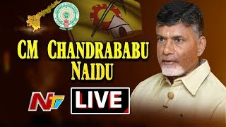 Chandrababu LIVE | Chandrababu attends Christmas Celebrations | Guntur | NTV LIVE