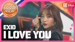Show Champion Ep 294 Exid I Love You