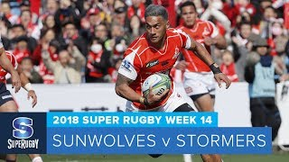 HIGHLIGHTS: 2018 Super Rugby Week 14: Sunwolves v Stormers