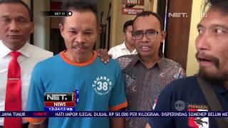 Pencuri Cacing Sonari Ditahan di Polres Cianjur - NET12
