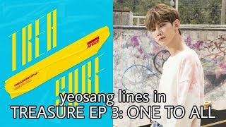 yeosang lines in treasure ep 3: one to all