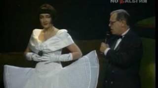 Лолита и Аркадий Арканов - Гондурас в огне