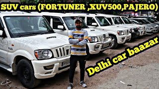 second hand car at cheap price |used car at cheap price |SUV cars|XUV500 ,Fortuner, pajero ,Audi,CRV