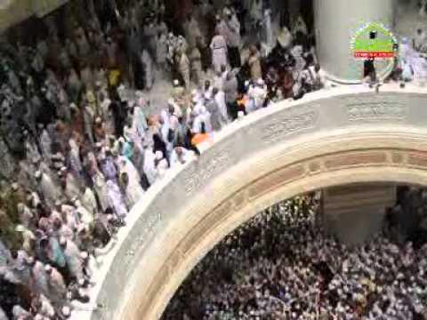 Shah Amanat Hajj Kafela Travels and Tours - Hajj Guide