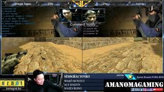 ETITZ vs UPS Bracket F Counter Strike 1.3 Tournament