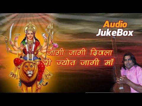 Shyam Paliwal Bhajan | Jagi Jagi Diwala Ri Jot | Audio Jukebox | Rajasthani Mataji Bhajan video