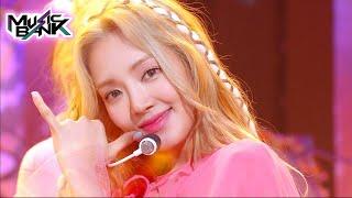 Download lagu HYO(효연) - Second (Feat.BIBI (비비)) (Music Bank)   KBS WORLD TV 210813