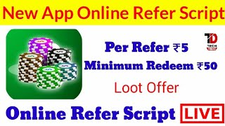 KITTO || Free Paytm Cash Live Trick || All User 500Rs Free Cash