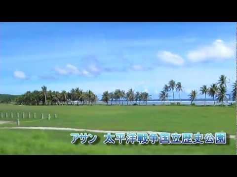 2012 World Travel For Guam グアム旅行記 島内観光